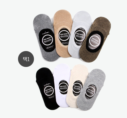 basic_fakesocks_4set